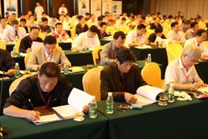 """""""第十届全国大口径工程井(桩)施工技术研讨会""""成功召开"""