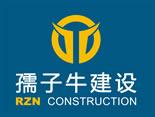 """深圳市 """"政府投资工程预选承包商制度"""" 我司连续三届入选"""